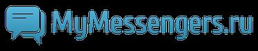 MyMessengers.ru — Сайт о популярных мессенджерах