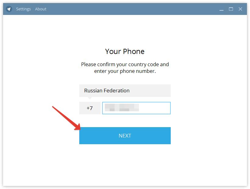 Как скачать и использовать Телеграм на компьютере