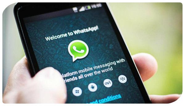 Так выглядит регистрация в WhatsApp