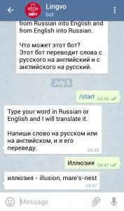 Бот Лингво - переводчик для телеграм