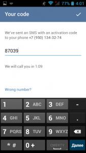 Так выглядит Telegram на Android
