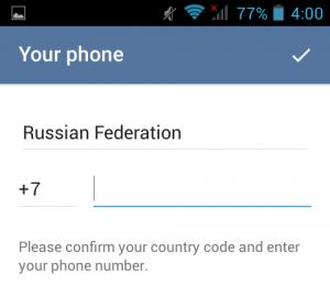 Регистрация в Телеграмм для Андроид