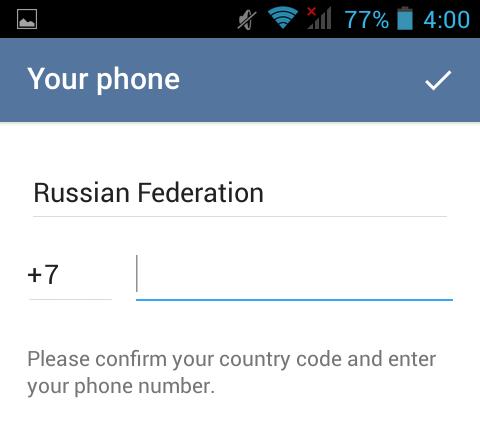 регистрация в Telegram - фото 10
