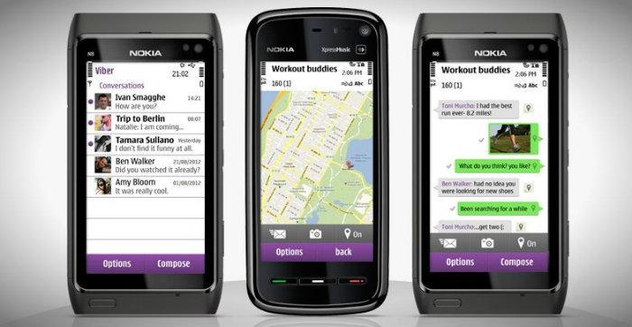 Вайбер для моделей Symbian OS